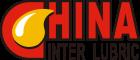 第二十届国际润滑油品及应用技术展览会